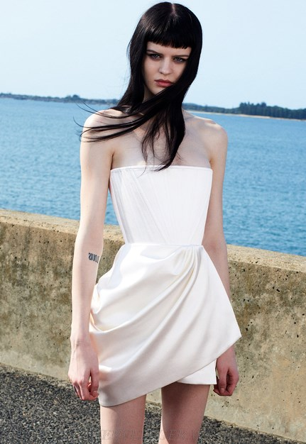 Herve Leger White Strapless Draped Dress